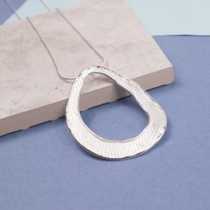 Silver Avgol Pendant