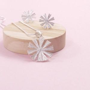 Silver Starburst Pendant